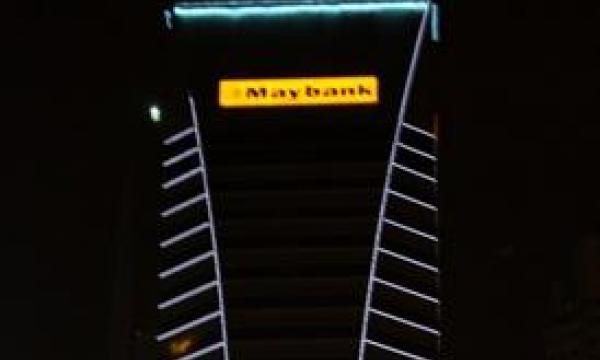 Maybank Singapore offers range of Islamic banking products ...