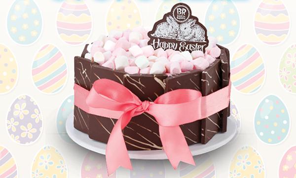 Pleasant Baskin Robbins Unveils Easter Inspired Ice Cream Cakes Qsr Media Birthday Cards Printable Giouspongecafe Filternl